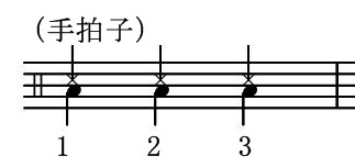 824-2